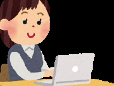 【職種】事務【時給】1100円【勤務地】茨城県古河市【時間】8:30~17:00【休日】土日祝